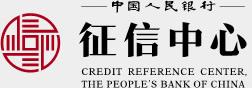 征信中心是由中国人民银行设立的专业化征信机构,也是陪您一生的信用记录者,在全国31个省和5个计划单列市设有征信分中心,专门负责企业和个人征信系统的建设、运行和维护。同时为落实《物权法》关于应收账款质押登记职责规定,还建有应收账款质押登记系统,并对外提供服务。